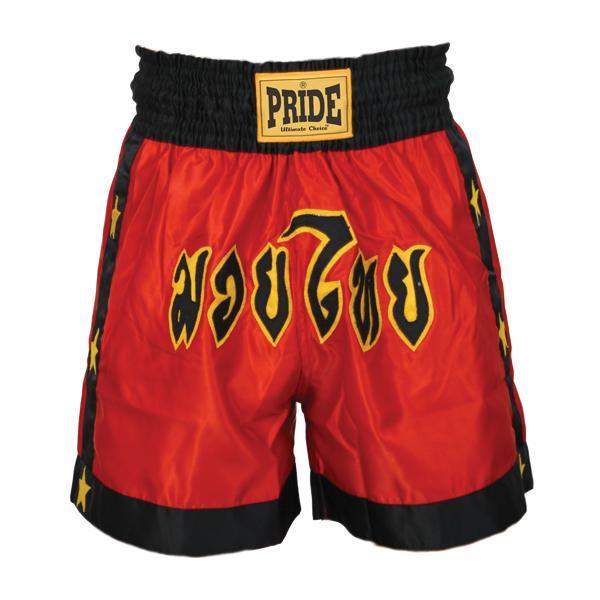 2332-pride-muay-thai-hlacke